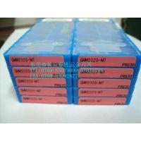 数控刀具 东莞代理日本京瓷刀片 京瓷刀粒GMM2020-MT-PR930