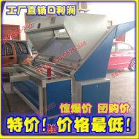 928型验布卷布机|面料验检机|收卷机|布料打卷机|价格***低