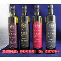 高端植物油,送礼好产品,经典四款亚麻籽油+核桃油+红花籽油+