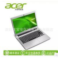二手笔记本电脑批发 宏碁V5-471G V3-471G  I3/I5 1G独显 游戏本