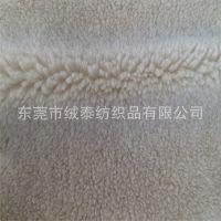供应 高档米色全羊毛羊羔绒 纯羊毛长毛绒 100%羊毛人造毛皮 假毛