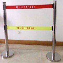 石家庄金淼电力生产1.2米不锈钢带式双层伸缩围栏