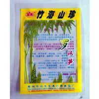 太太乐鸡精包装袋/味精包装袋/莲花牌味精包装袋批发/深圳供应味精包装袋生产厂家
