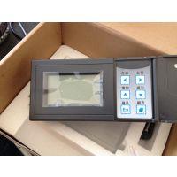 供应【YC-2000】智能液晶防盗型流量积算仪|无纸记录仪