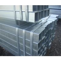 天津20Cr钢管方管价格,镀锌方管重量,各种规格方管出售。