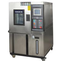 高低温湿热循环试验箱哪家好豪恩仪器