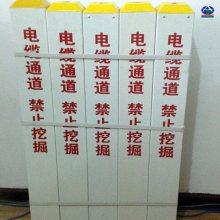 安徽淮南铁路器材公司 采购拉挤标桩的长度 河北华强