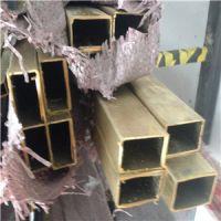 现货H62黄铜方管厂家/深圳30*50mm矩形黄铜管长度定尺