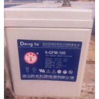 云南灯塔蓄电池6-GFM-65/100/120/150/200价格质保三年
