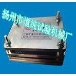 供应泡沫压缩永久变形器,橡胶压缩变形试验装置,ISO1856
