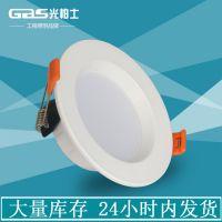 LED筒灯厂家直销 家居走廊天花灯 LED筒灯尺寸新款促销光柏士品牌