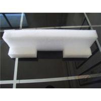 珍珠棉护角生产商、珍珠棉护角、河北俱进(在线咨询)