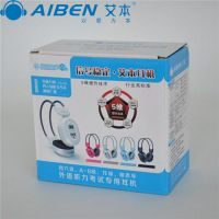 福建听力耳机、艾本耳机、四六级英语听力耳机