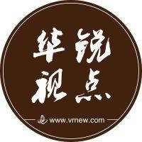 上海华锐视点数字科技有限公司