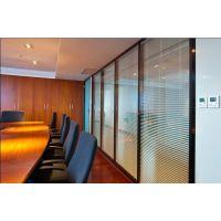 专业品质玻璃隔断墙/兆拓双玻隔断;南宁办公屏风 高隔间