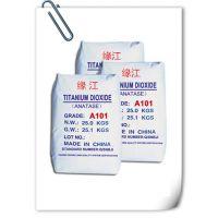 锐钛型钛白粉A101国标通用型 国内钛白粉生产厂家 国内有几家钛白粉厂