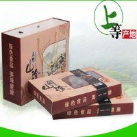 端午节礼品 菌菇礼盒 礼盒香菇木耳两件套 150g*2/盒 特级 皖太源野 厂家批发