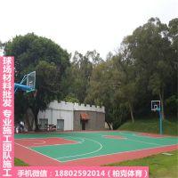 怀集篮球场地坪漆材料批发 丙烯酸球场施工推荐柏克师傅