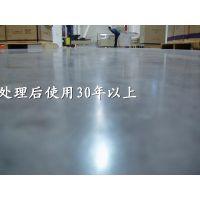 惠州永湖、良井、平潭镇金刚砂起灰怎么办、耐磨地坪硬化处理、底蕴十足