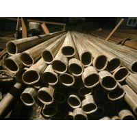 供应平口椭圆异型钢管%%镀锌带超长异型钢管生产厂家%热镀锌六米定尺椭圆钢管价格