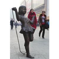 广东原著雕塑厂家供应城市步行街摆件 铸铜人物雕像 童年记忆雕塑