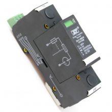 扬州中恒中科恒品牌ZH-F-MS25-PVT/FM中性点PT二次接地保护器