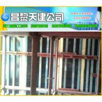 你知道天建实业的剪力墙模板支撑相邻缝隙小于5mm吗?