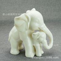 创意陶瓷摆件 骨质瓷小象家居摆设 开型定制陶瓷礼品