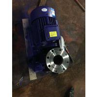 供应ISG65-315(I)B立式循环管道泵 单级单吸管道泵