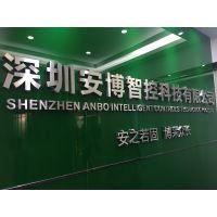 2016年新款液化气钢瓶智能角阀---深圳安博智控科技有限公司