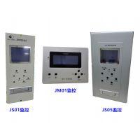 供应JS05直流系统监控器