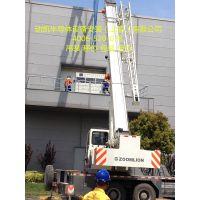 供应精密设备搬运设备搬迁无尘室内移位动凯半导体设备安装(上海)有限公司