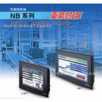 日本原装OMRON欧姆龙人机界面触摸屏NB10W-TW00B-Z
