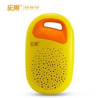乐果F3无线蓝牙小音箱 便携户外插卡音响 迷你 通话音箱 MP3播放
