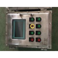 PLC防爆操作箱壳体定做(铸铝/钢板焊接防爆壳体)