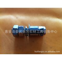 厂家供应 加长M8两个螺母 不锈钢螺母