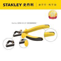 """现货史丹利工具STANLEY89-873-20FatMax加硬剥线/皮钳6.5""""英寸"""