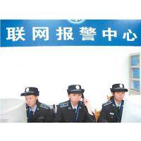 欣广安科技联网报警平台系统模块