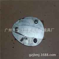 厂家专业生产 五金件 冲压件 铁片  铝片