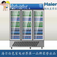Haier/海尔 SC-1050立式1050升三开门冷藏冰柜饮料展示柜全新