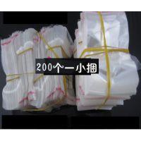 EA007 饰品配件 饰品 韩版饰品批发 耳钉耳环耳饰包装袋 塑料袋