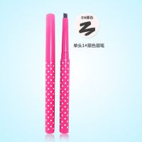 批发帝兰自动旋转方形防水眉笔 实用方便五色可选 化妆工具画眉笔