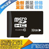 原装芯片 手机内存卡中性TF卡丨Micro SD 32G C10高速内存卡 批发