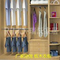 厂家供应环保现代家具批发可根据客户喜好定做整体组合衣柜