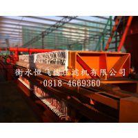 自动板框压滤机|1250型|自动保压|自动拉板|恒飞达压滤机|直销
