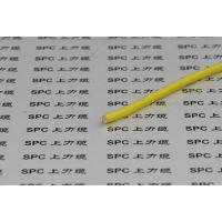 上海国标安装软电线_AVR-105安装软电线_AVR-105安装线_AVR105电子线