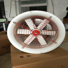 供应岗位式轴流风机T35-11-No9,功率4KW/YF132M1-6,380V带支架排风通风机