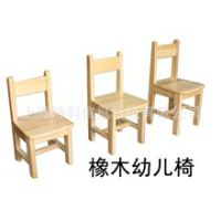 橡木儿童椅子 幼儿园椅直销 幼儿椅靠背椅子 环保桌椅塑料椅子
