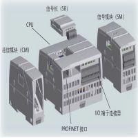 供应西门子6SE70变频器 6SE7026-0ED61