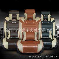 高档纤维皮汽车坐垫  批发四季座垫、座套 新款四季垫 全车系通用